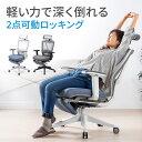 メッシュチェア ハイバック キャスター オットマン ホワイト ブルー ヘッドレスト ランバーサポート ネットチェア オフィスチェア チェアー 椅子 イス いす