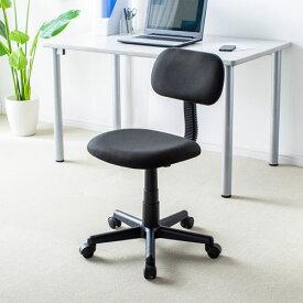 オフィスチェア ブラック・ブルー・ライトグレー パソコンチェア 学習チェア 会議用チェア デスクチェア キャスター付 会社 教室 事務椅子 学習椅子 事務用椅子 パソコンチェア ガス圧リフト付 激安