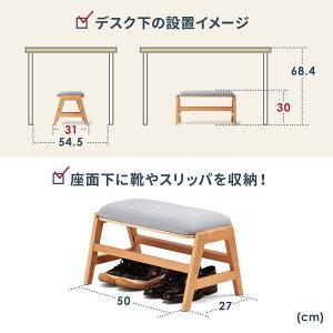 マルチスツールオットマン足置き台あぐら対応テレワーク膝上テーブルローテーブルフットレスト肘置