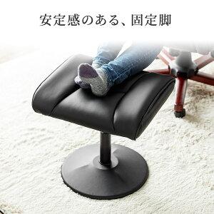 オットマンリラックス脚置き台固定脚仕様キャスターなしPUレザー製ブラック