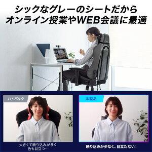 レザーチェアゲーミングチェアミドルバックバケットシートPVCレザーリクライニングヘッドレストランバーサポート