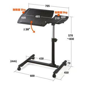 サイドテーブルナイトテーブルキャスター昇降ベッドサイドテーブルノートパソコンスタンドソファーテーブルおしゃれベッドテーブルブラックブラウンホワイト