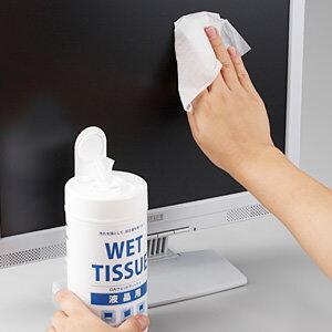 拭き跡が残らないOAウェットティッシュ液晶クリーナー80枚入りウエットティッシュクリーナー大掃除に最適
