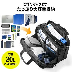 3WAYパソコンバッグ耐水素材3WAYビジネスバッグ156型ワイドまで対応メンズ手提げショルダーリュックの3WAY自転車通勤に最適出張もできる大容量黒PCバッグビジネスバック