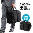 3WAY ビジネスバッグ 15.6インチワイド 大容量31.8リットル 手提げ・ショルダー・リュ...