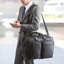 【送料無料】3WAYビジネスバッグ 15.6インチワイド 耐水素材 大容量25リットル A4書類収納 2〜3日出張対応 自転車通勤に最適 パソコンバッグ メンズ...