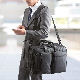 3WAYビジネスバッグ 15.6インチワイド 耐水素材 大容量31.8リットル A4書類収納 2〜3日出張対応 自転車通勤に最適 リュック パソコンバッグ メンズ PCバッグ マルチビジネスバッグ 人気 仕事用 ブリーフケース