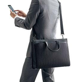 2WAYビジネスバッグ 15.6インチ 軽量 スリムなのに大容量 手提げ・ショルダーの2WAY A4書類収納可 メンズ パソコンバッグ ビジネスバック PCバッグ 通勤 50代 60代 ブリーフケース
