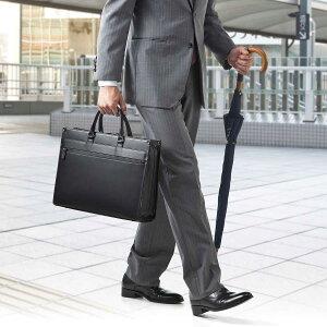 2WAYパソコンバッグ耐水素材ビジネスバッグ15.6型まで対応メンズ手提げショルダーの2WAYバッグ通勤に最適リクルートバッグA4収納