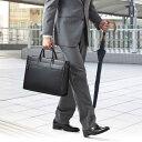 【送料無料】2WAYビジネスバッグ 15.6インチ 耐水素材 手提げ・ショルダーの2WAY A4書類収納可 メンズ パソコンバッグ ビジネスバック [200-B...