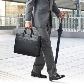 2WAYビジネスバッグ 15.6インチ 耐水素材 手提げ・ショルダーの2WAY A4書類収納可 メンズ パソコンバッグ ビジネスバック PCバッグ マルチビジネスバッグ 50代 60代 リクルート 就活 通勤 ブラック 大容量 ブリーフケース