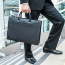 2WAYビジネスバッグ就活バッグスリムなのに大容量肩掛け&ショルダー2WAY仕様13.3インチA4書類収納可表面撥水加工メンズレディースパソコンバッグビジネスバック
