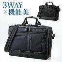 ビジネスバッグ 3WAY 大容量 メンズ テフロン加工 撥水 防汚 出張対応 ブラック/ネイビー A4サイズ対応 15.6インチ パ…