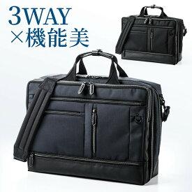 c141f5fae85e ビジネスバッグ 3WAY 大容量 メンズ テフロン加工 撥水 防汚 出張対応 ブラック/ネイビー A4サイズ対応 15.6インチ パソコンバッグ  ビジネスリュック バックパック ...