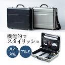アタッシュケース アルミケース A4 B5 アルミアタッシュケース 出張 バッグ カバン ビジネスバッグ 鍵付き ブリーフケ…