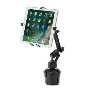 iPad タブレット 車載ホルダー ドリンクホルダー 7〜11インチ対応 アーム カップホルダー 車 後部座席 10.5インチ iPad Pro / 9.7インチ iPad(2017) 対応