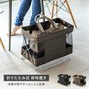 収納ボックス 手荷物 折りたたみ かご カバン入れ 机下収納 布 ブラック/ブラウン おしゃれ かばん入れ かばん置き 荷…