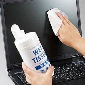 拭き跡が残らないOAウェットティッシュ 液晶クリーナー 80枚入り ウエットティッシュ クリーナー 大掃除に最適