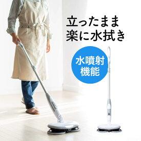 電動モップ 回転 モップクリーナー 水拭き コードレス 床掃除 床拭き掃除機 モップ 電動 回転式 掃除道具 くるくる モップ フローリング 充電式 LED付き