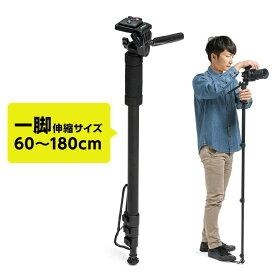 カメラ一脚 雲台付 コンパクト 4段伸縮 レバーロック カメラ・ビデオ設置対応 ブラック デジカメスタンド 一眼レフ用 ビデオカメラ