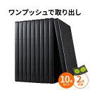 DVDケース トールケース 2枚収納×10個セット 収納ケース メディアケース [200-FCD033]【サンワダイレクト限定品】