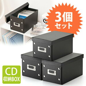 CDケースDVDケース組立CD収納ボックスCDを30枚収納(ブラック・ブルー・オレンジ・ホワイト)収納ケースメディアケース[200-FCD036-3]