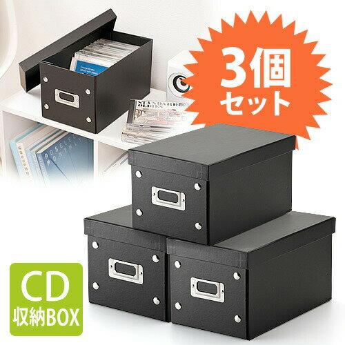 【まとめ割 3個セット】CDケース DVDケース 組立CD収納ボックス CDを30枚収納 (ブラック・ブルー・オレンジ・ホワイト) 収納ケース メディアケース おしゃれ [200-FCD036-3]【サンワダイレクト限定品】