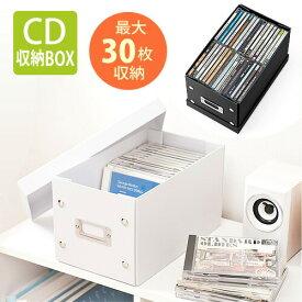 CDケース DVDケース 組立CD収納ボックス 30枚収納 (ブラック・ブルー・オレンジ・ホワイト) 収納ケース メディアケース おしゃれ