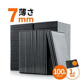 DVDケース トールケース 7mm 1枚収納×100枚セット CDケース 収納ケース メディアケース [200-FCD039BK-100]【サンワダイレクト限定品】