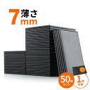 DVDケース トールケース 7mm 1枚収納×50個セット CDケース 収納ケース メディアケース [200-FCD039BK]【サンワダイレクト限定品】