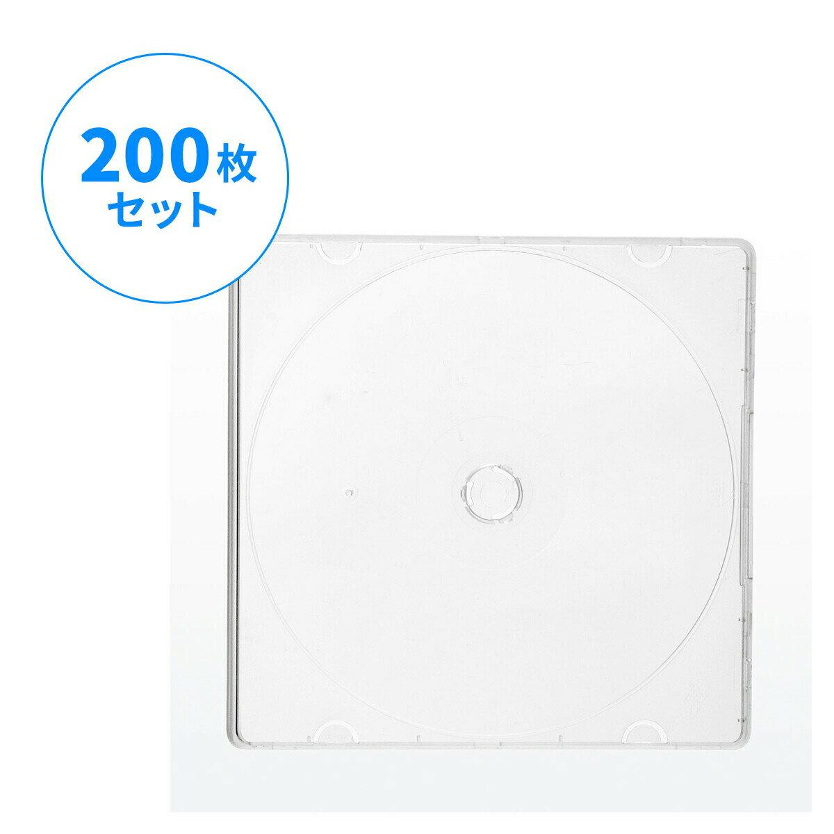 CDケース DVDケース 極薄 4.5mm 1枚収納×200枚セット PP素材 収納ケース メディアケース [200-FCD045-200]【サンワダイレクト限定品】【送料無料】