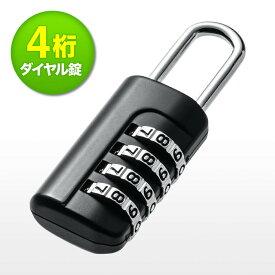 ダイヤル南京錠(ダイヤル錠・4桁・ブラック)