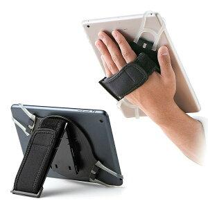 タブレットハンドルホルダー(スタンド機能iPadAir2/iPadmini3対応)