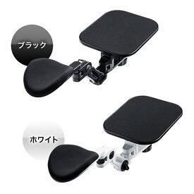 エルゴノミクスアームレスト アームレスト エルゴノミクス マウスパッド付き クランプ式 マウステーブル マウスパット