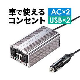 カーインバーター ACコンセント USBポート 120W DC12V アルミ筐体 擬似正弦波