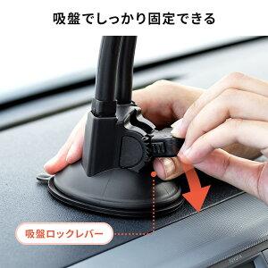 スマホホルダー車載ホルダー吸盤取り付けフレキシブルアーム2台取り付けiPhone角度調整