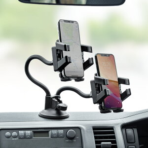 スマホホルダー車載ホルダー2台取り付け吸盤取り付けフレキシブルアームiPhone角度調整