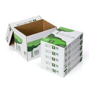 コピー用紙(B5サイズ・500枚×5冊・2500枚・高白色)