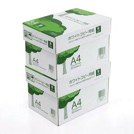 【まとめ割 2箱セット】コピー用紙 A4サイズ 500枚×10冊 5000枚 高白色 ホワイト PPC用紙 印刷用紙 大容量
