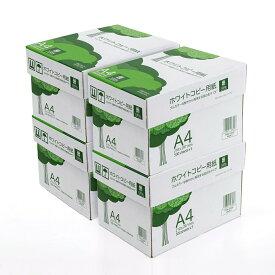 【まとめ割 4箱セット】コピー用紙 A4サイズ 500枚×20冊 10000枚 高白色 ホワイト PPC用紙 印刷用紙 大容量