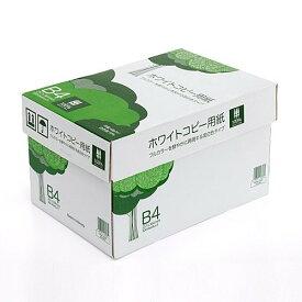 コピー用紙 B4サイズ 500枚×5冊 2500枚 高白色 ホワイト PPC用紙 印刷用紙 大容量