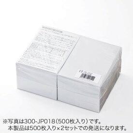 写真印画紙 L判 1000枚 プロ仕上げ デジカメ 写真用紙 インクジェットプリンター用紙