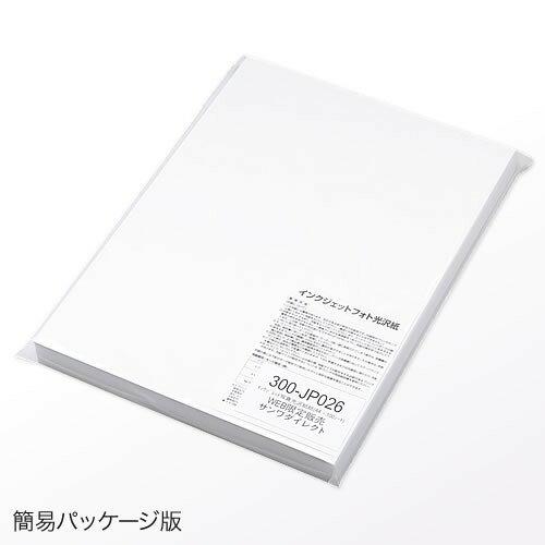 写真光沢紙 A4 100枚 厚手 デジカメ 写真用紙 インクジェットプリンター用紙 [300-JP026]【サンワダイレクト限定品】