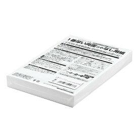 印刷用紙 両面印刷紙 A4 100枚 超特厚 つやなし