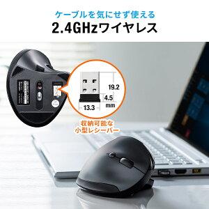 エルゴマウスワイヤレスマウスエルゴノミクス充電式ブルーLED5ボタン静音ボタン