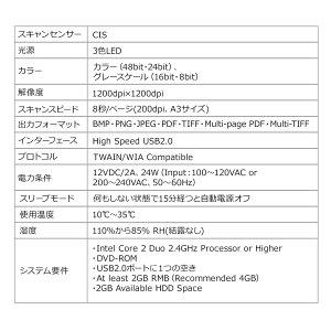 A3対応スキャナーフラットベッドスキャナ本スキャン1200dpiTWAIN対応自炊PDF変換対応