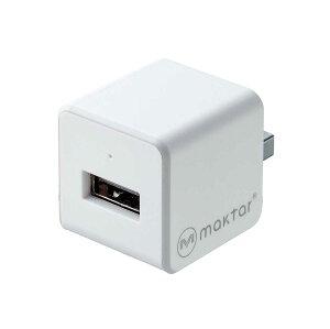 iPhoneカードリーダーiPhoneバックアップmicroSD充電カードリーダーmicroSDカードリーダーqubiiキュービーデータ保存