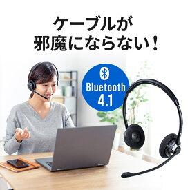 Bluetooth ヘッドセット コールセンター ワイヤレス 両耳 双指向性マイク 在宅勤務 日本語取説付き ボイスチャット オンライン学習 勉強 授業 仕事用