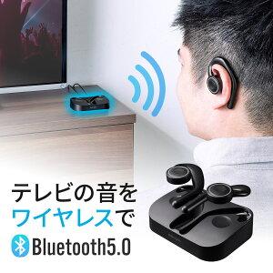 オープンイヤーイヤホン(ワイヤレス ヘッドセット テレビ用 bluetooth5.トランスミッター 2台同時接続