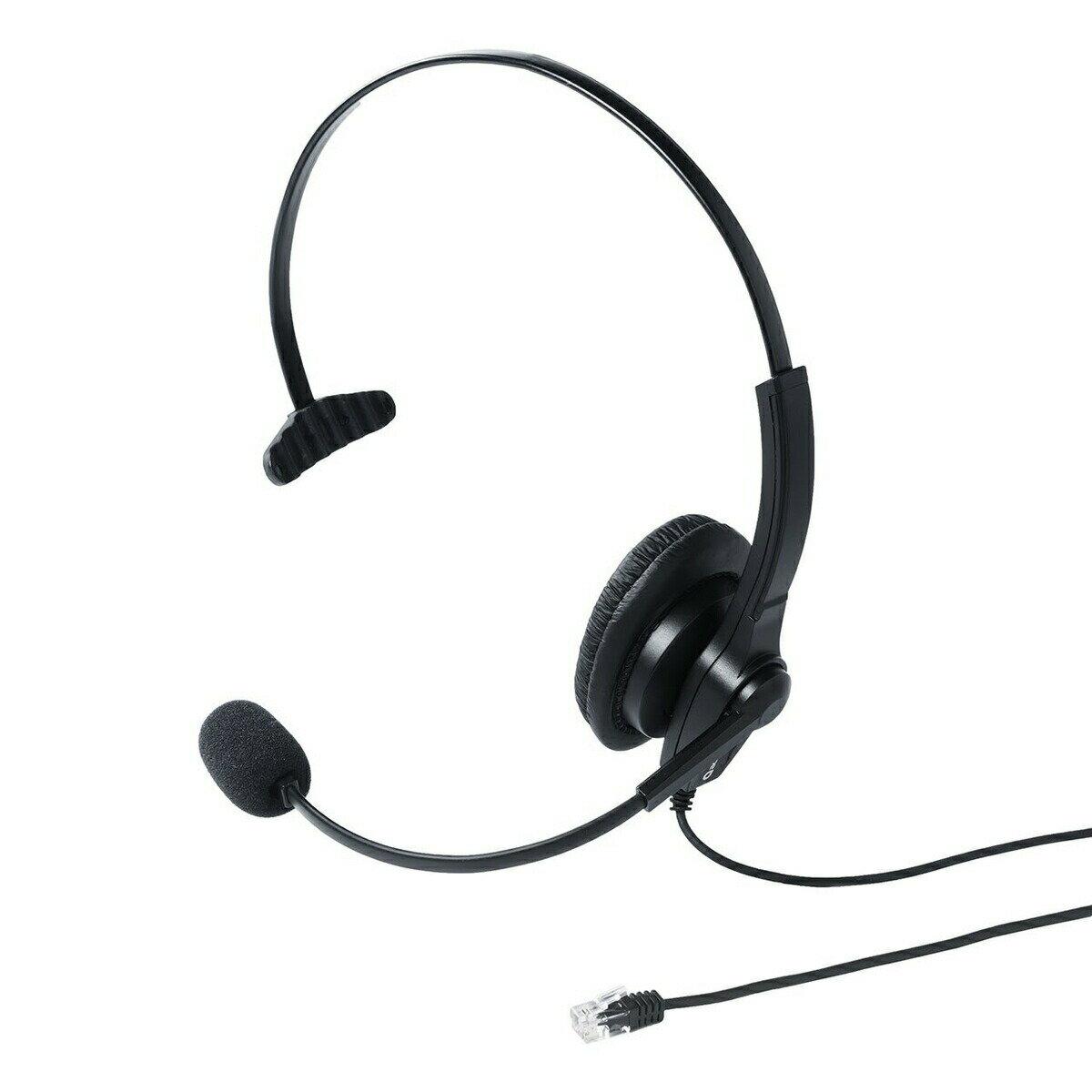 電話機用ヘッドセット(RJ-9接続・結線8チャンネル切替対応・片耳タイプ)[400-HS043]【サンワダイレクト限定品】【送料無料】